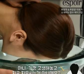 透心涼定妝法~不僅縮毛孔還解熱!油肌族超強控油招數,居然只要把「臉泡入水中」30秒就好了?