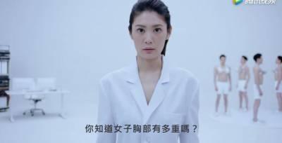 日本神廣告!ABCDE罩杯到底有什麼區別