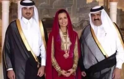 她是囚犯之女,嫁給仇人的兒子,用18年復仇,還經營出一個世界上最富有的王室