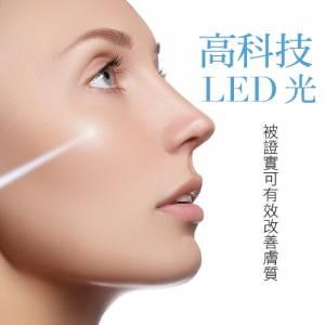 高科技LED光 被證實可有效改善膚質