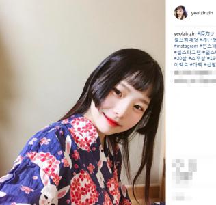 瀏海換到沒靈感了嗎?試試韓國最近熱門的「日式公主切」!超夯「3種變化」一次滿足彩髮 長髮 或短髮的你~ 3 惠利長髮這樣超好看啊!!!