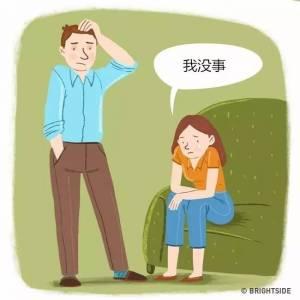 女人讓男人冒汗的15句話