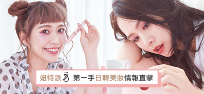 【日韓流行零時差】炎夏學韓妞清爽變髮!5個韓國超模部落客的髮型+髮色範本