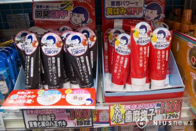 【妞特派日本直擊】比起「新商品」更愛「老品牌」?原來日本在地人去藥妝店都這樣買