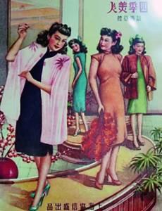 日本「不老仙妻」四十多歲看起來像二十多歲的小姑娘,竟然是用了...