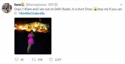「女人深夜12點就不應該出門啊」,這個官員一句話,印度女人全部爆發了...