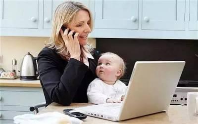51歲生9個娃還同時管理4000億資產,努力工作的女人最有魅力