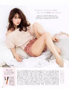 比起年輕貌美的混血女麻豆,日本這個30歲知性小姐姐才是性感與可愛並存!美妝穿搭都少不了她!