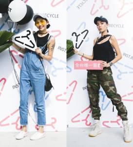 MeFashion 東區挖寶新去處!集結名人 網紅二手服飾,這裡根本是時尚小資女的天堂啊!