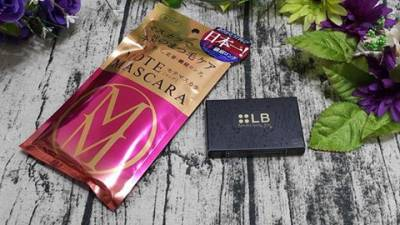 [抽獎] 日本LB眉粉盤+MOTE MASCARA含美容液滋潤濃密纖長3D睫毛膏 9 14