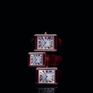 如果一生只得一只錶