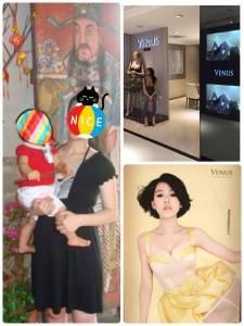 【塑身分享】親自試穿過維娜斯塑身衣,真的會期待穿塑身衣後的好身材!