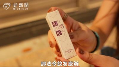 【日本妞特派開箱】下班後約會續攤必備!藥妝店常賣到缺貨的妝前急救小幫手
