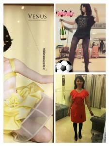 【塑身分享】維娜斯塑身衣讓我兼顧母親和女人的角色,讓我輕鬆雕塑身材曲線!