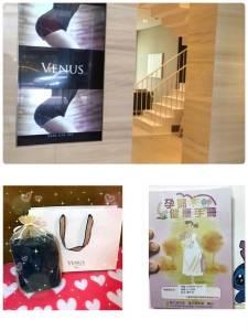 【塑身分享】跟老公要求的生日禮物,希望維娜斯幫我找回好身材!