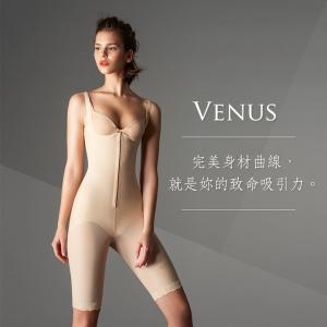 【產後塑身】有了維娜斯塑身衣,讓我超期待產後恢復身材的效果哦~