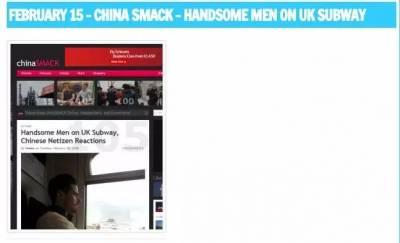 竟有這種網站:女生集體偷拍各種「男神」還分享照片...