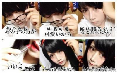 日本正夯失戀六連拍,向小三示威,順便宣布我也要幸福~~~