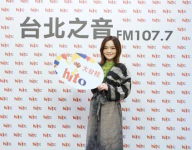 徐佳瑩被問到「妳愛不愛男友?」 卻甘願接受「超臭臭豆腐」處罰,只因為這個理由...