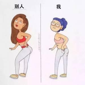 真女生和假女生的日常,原來區別這麼大!