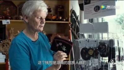 72歲的英國老奶奶,在中國開了間愛的雜貨鋪,幫助了600多個窮困手藝人