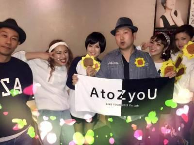 蒼井空結婚了,但是,其他日本AV女優可沒她這麼幸運!