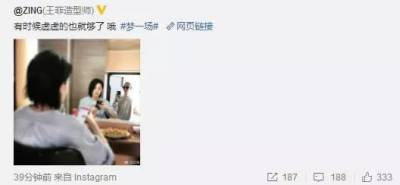 王菲曝光春晚試妝照,50歲顏值逆天,網友:怪不得謝霆鋒又選了她!
