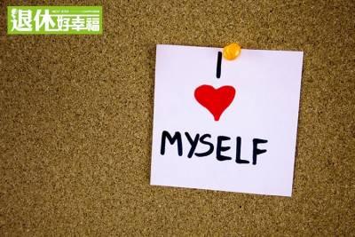 當感嘆為何身邊的人總是不能了解你時,請試著愛自己吧!