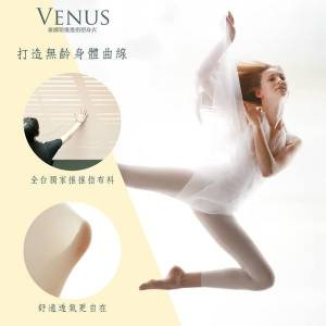 【塑身衣】全因「推推指」,維娜斯塑身衣穿起來才有雕塑力!
