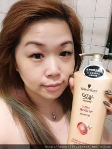 [美髮]施華寇多效修護洗髮乳~愛美女人最愛的 持續的豐盈天使光圈感 │由內而外的多方修護,才能閃耀健康亮澤~