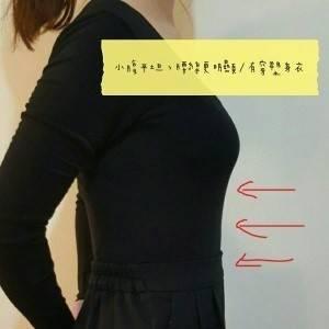 【塑身計劃】穿上維娜斯,打造炫腹好身材
