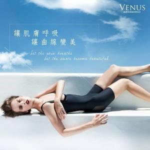 【塑身衣】每天穿8小時,就能看見維娜斯塑身衣的雕塑力!