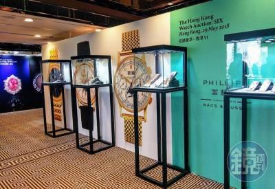 【競標現場】PHILLIPS富藝斯香港鐘錶拍賣會(上)