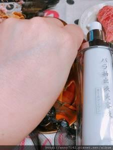 [美顏]Dr. Mainjoy時空逆齡 玫瑰修護精華
