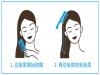受夠夏日細軟扁塌髮了嗎?「正確洗髮7步驟」洗出健康又蓬鬆的女神級美髮