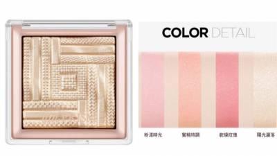 平價打亮特輯!五款500元有找又適合「健康膚色」的高調打亮產品