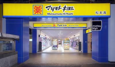 原來大家都瘋搶這些!松本清台灣一號店最熱賣TOP10清單公開,開幕第一週就創下1500萬驚人業績