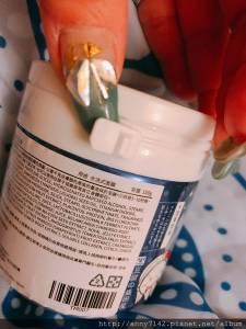 [美顏]保持穩定皮膚油脂,因此更需要保濕~香香甜甜的