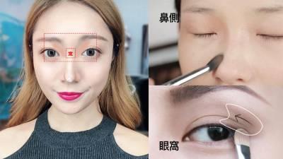 《愛上變身情人》徐玄振的「內雙泡泡眼」!5個化妝秘訣創造深邃眼神