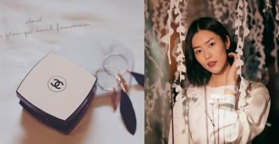 影/大表姊劉雯公開彩妝4個小撇步,輕鬆GET時尚高級臉~
