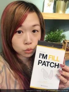 [面膜]凱拉帝卡 I'M FILL PATCH 玻尿酸微臻完美護理貼~我的居家護理新寵兒,美麗小心機~