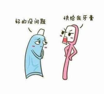 一段牙膏與牙刷的愛情故事,你看懂了嗎?