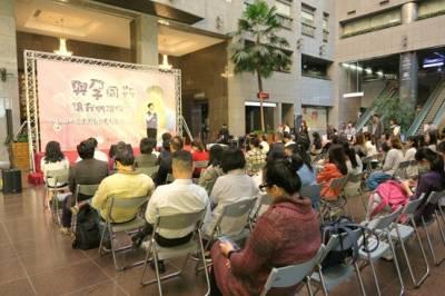 助妳好孕 臺北市政府衛生局 媽媽的最強後盾