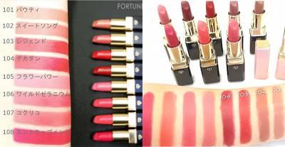 秋冬唇彩「微霧光」是大勢,尤其這5支超美唇膏一定要收下,推薦色號是這些!