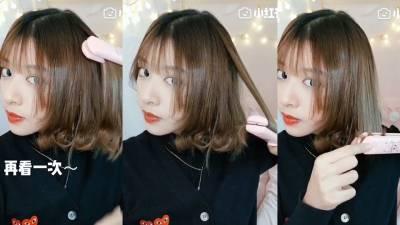 手殘女在家也能學會的短髮S捲!秋冬髮型讓妳5分鐘顏值立刻升級!