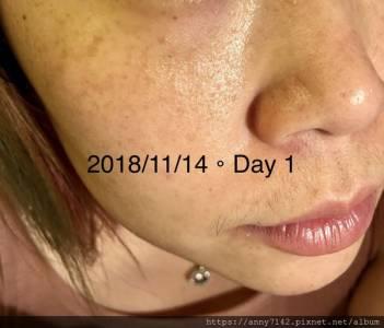 [美顏]超高CP值One Day Bio 有機錦葵平衡柔膚霜~有機配方│清爽質地又保濕 讓膚色白皙透亮~白的健康自然