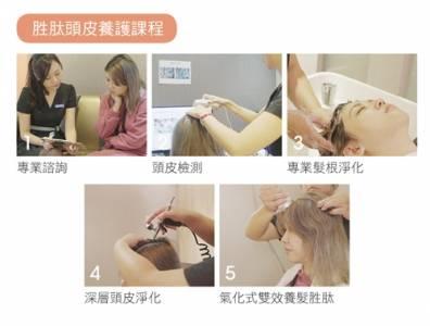 孕期養護頭皮健康 產後依舊耀眼動人