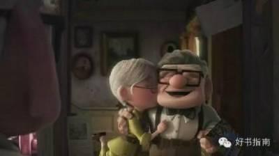 世界上最動人的愛情是...你不在身邊卻一直在我心裡...