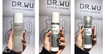 【小編直擊】DR.WU推出「潤透光美白」系列,這下不用挨痛打美白針啦