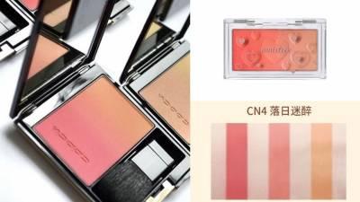 熱搜5款專櫃平價替代「蜜桃色」腮紅!讓你百元價格買到好氣色!